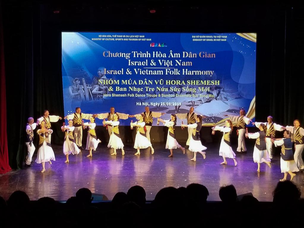 Dan Shemesh: Hòa âm Dân Gian Israel Và Việt Nam Tại Hà Nội